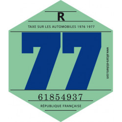 copy of Vignette 75